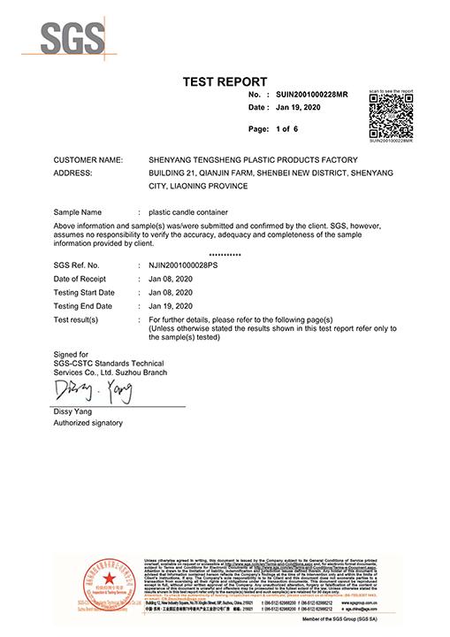 SGS-UL-94阻燃认证