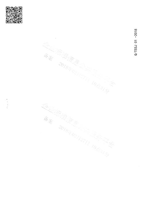 吸嘴QS认证(食品级)7