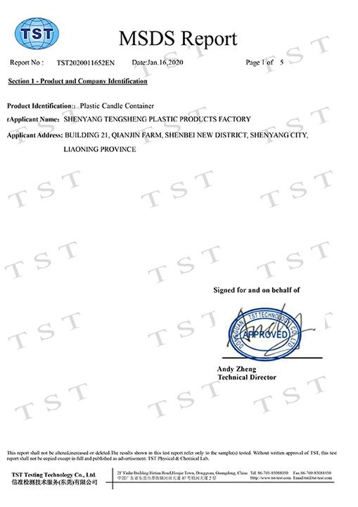 MSDS产品运输安全1