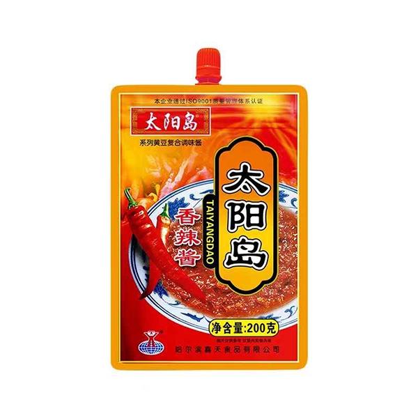 哈尔滨鑫天食品有限公司
